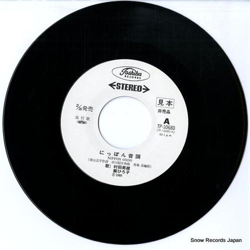 MURATA, HIDEO nippon ondo TP-10680 - disc