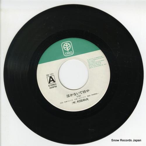 MURATA, KAZUO nakanaide boya 3B-101 - disc