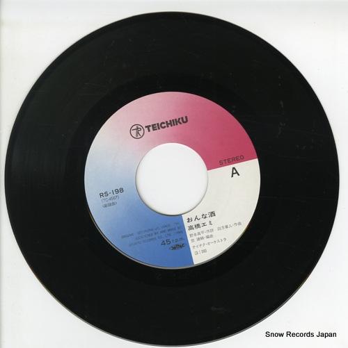 TAKAHASHI, EMI onna zake RS-198 - disc