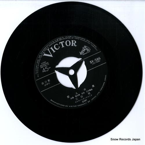 MITA, AKIRA koibito no izumi SV-586 - disc
