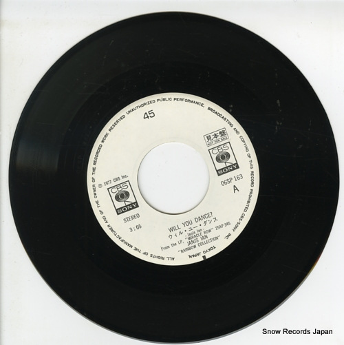 IAN, JANIS will you dance 06SP163 - disc