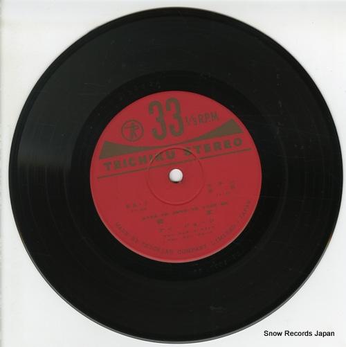 I, GEORGE senyu SS-1 - disc