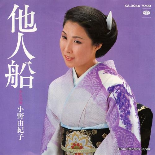ONO YUKIKO - taninbune - 7'' 1枚