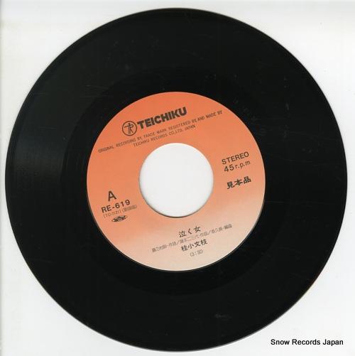 KATSURA, KOBUNSHI naku onna RE-619 - disc