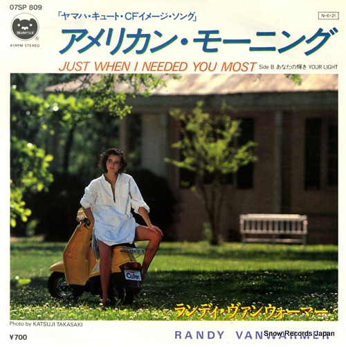 VANWARMER RANDY - just when i needed you most - 45T x 1