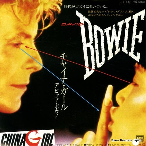 BOWIE DAVID - china girl - 45T x 1