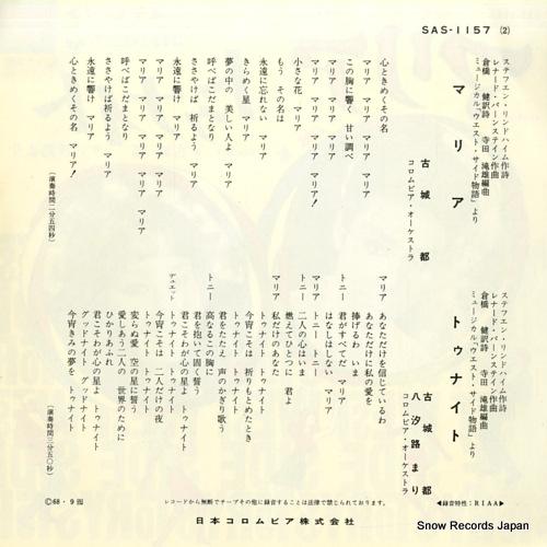 KOSHIRO MIYAKO maria