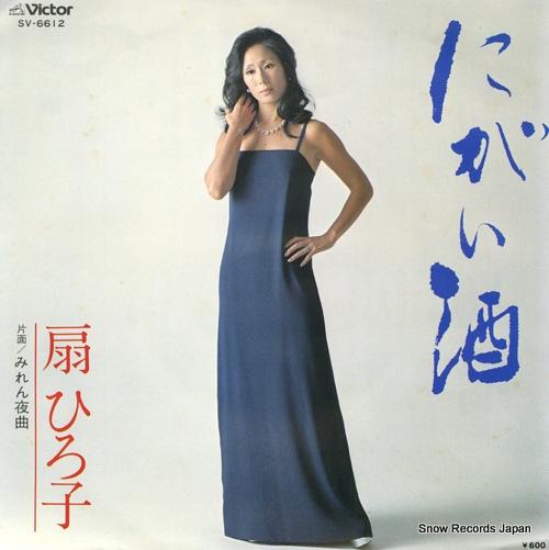 OGI HIROKO - nigai sake - 45T x 1