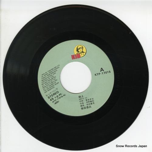 SHIBATA, KYOHEI imoto yo KTP-17015 - disc