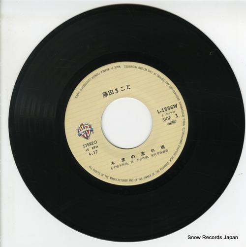 FUJITA, MAKOTO kizu no nagarebashi L-1556W - disc