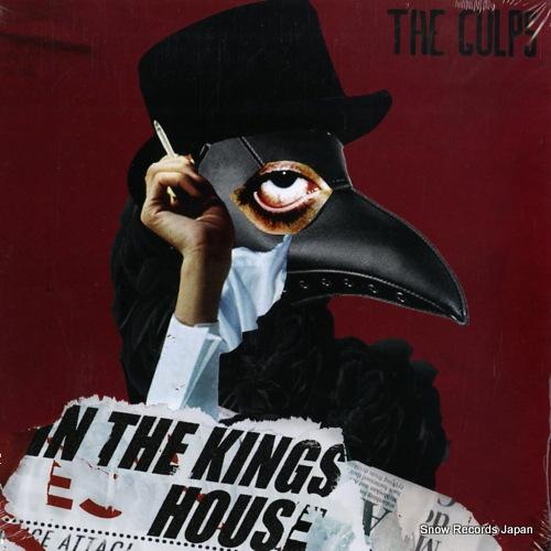 FUSE, AKIRA tsumiki no heya BS-1809 - front cover