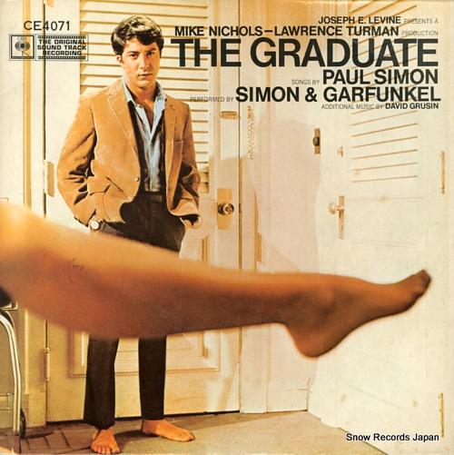 SIMON, PAUL / DAVE GRUSIN the graduate CE4071 - front cover