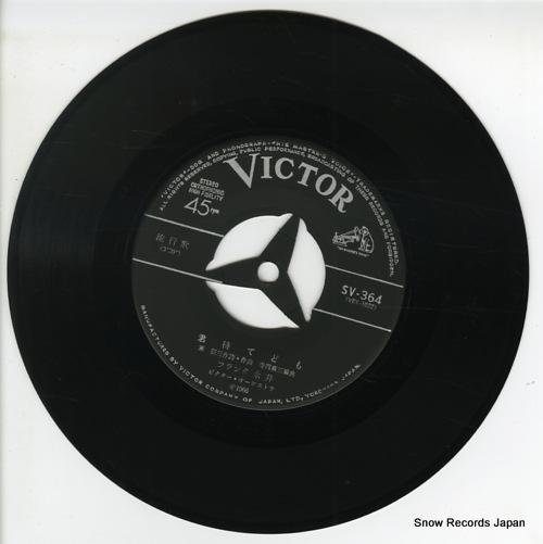 NAGAI, FRANK kimi matedomo SV-364 - disc