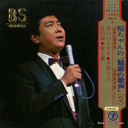 ISHIHARA, YUJIRO yuchan no miwaku no utagoe NX-4 - front cover