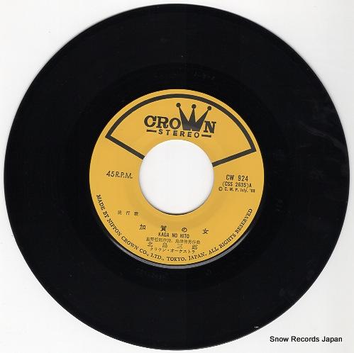 KITAJIMA, SABURO kaga no hito CW-924 - disc