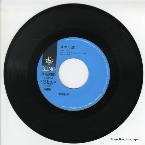 AIDA, ETSUKO mawarimichi K07S-474 - disc