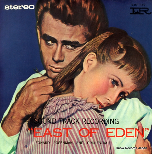 ROSENMAN, LEONARD east of eden SJET-150 - front cover