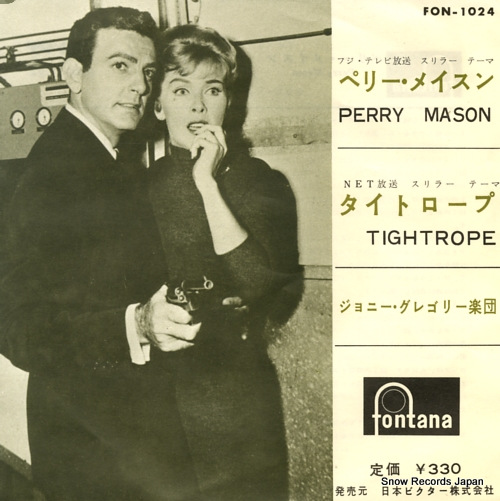GREGORY, JOHNNY perry mason FON-1024 - front cover