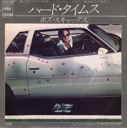 SCAGGS, BOZ hard times 06SP195 - front cover