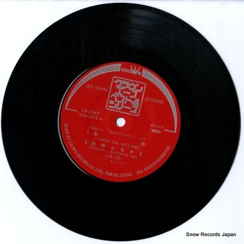 KITAJIMA, SABURO yosaku LW-2047 - disc