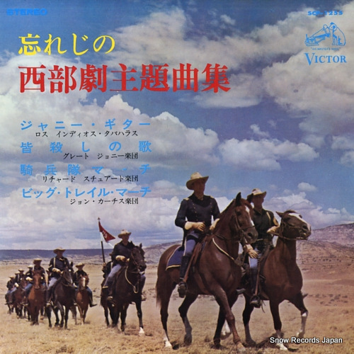 V/A golden themes from great western movies, vol.1 SCP-1255 - front cover