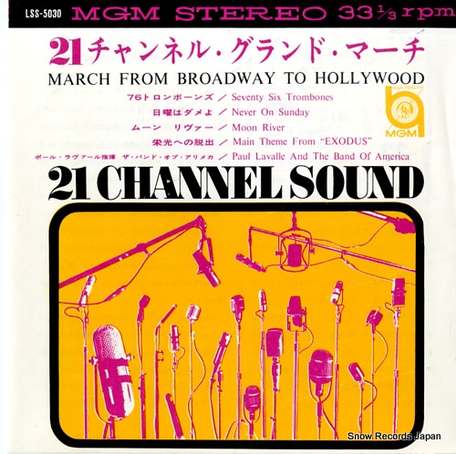 LAVALLE, PAUL march from broadway to hollywood LSS-5030 - front cover
