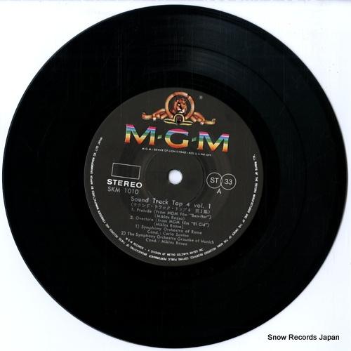 V/A sound track top 4 vol.1 SKM-1010 - disc