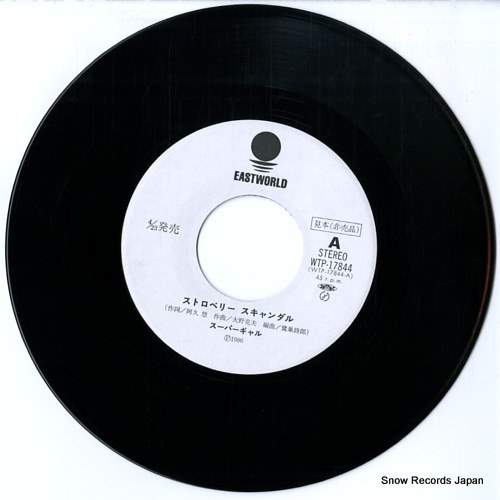 SUPER GAL strawberry scandal WTP-17844 - disc