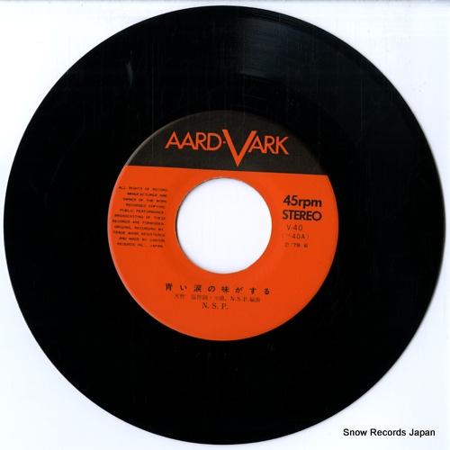 N.S.P aoi namida no aji ga suru V-40 - disc