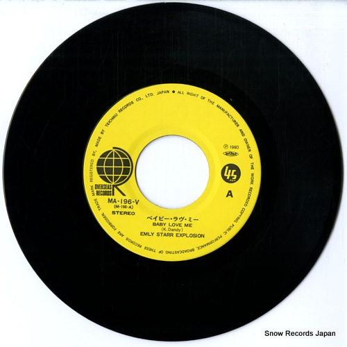 STARR, EMLY, EXPLOSION baby love me MA-196-V - disc