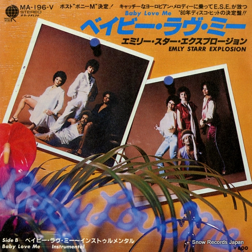 STARR, EMLY, EXPLOSION baby love me MA-196-V - front cover