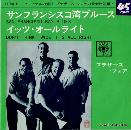 BROTHERS FOUR, THE san francisco bay blues LL-669-C - front cover