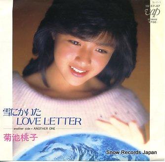 KIKUCHI, MOMOKO yuki ni kaita love letter