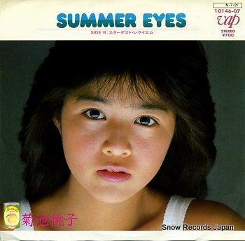 KIKUCHI, MOMOKO summer eyes