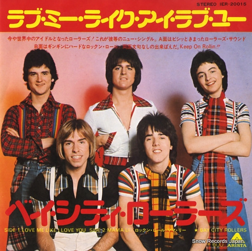 BAY CITY ROLLERS love me like i love you IER-20015 - front cover