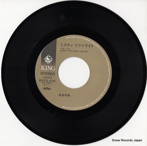 ASAKURA, MIKI misty twilight K07S-210 - disc