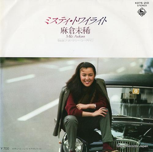 ASAKURA, MIKI misty twilight K07S-210 - front cover