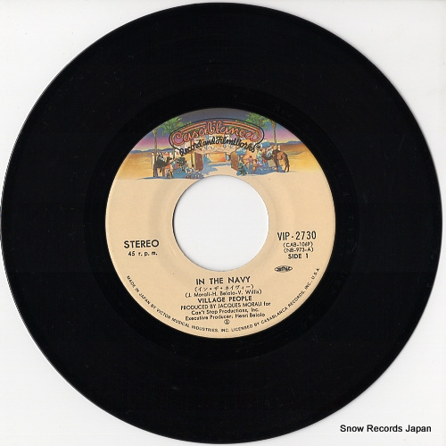 VILLAGE PEOPLE in the navy VIP-2730 - disc