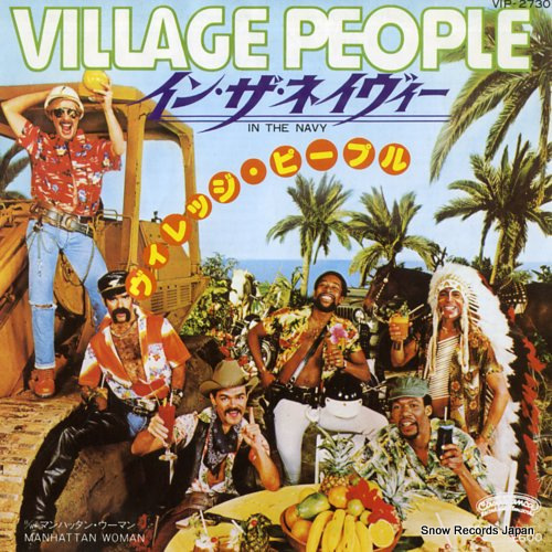 VILLAGE PEOPLE in the navy VIP-2730 - front cover