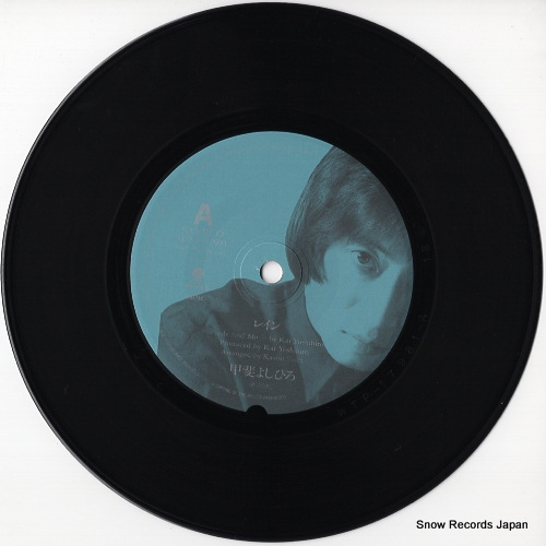 KAI, YOSHIHIRO rain WTP-17981 - disc