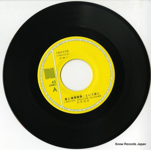 TAHARA, TOSHIHIKO kimi ni barabara to iu kanji 7A0153 - disc