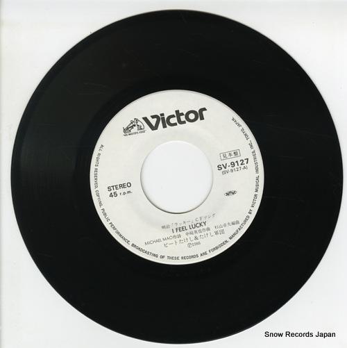 BEAT TAKESHI AND TAKESHI GUNDAN i feel lucky SV-9127 - disc