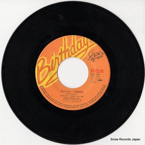 KONDO, MASAHIKO birthday RHS-1001 - disc