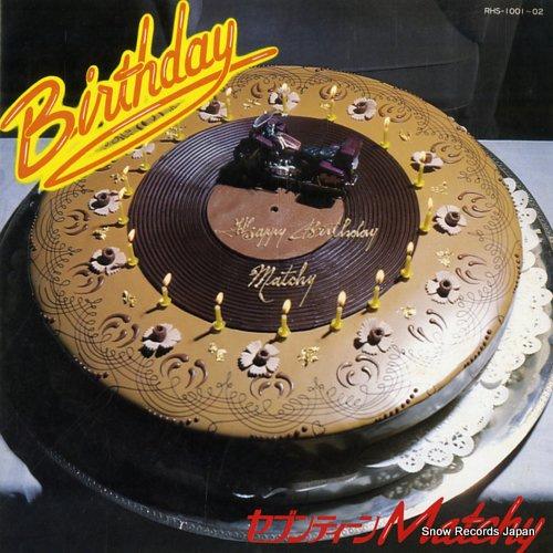 KONDO, MASAHIKO birthday RHS-1001 - front cover