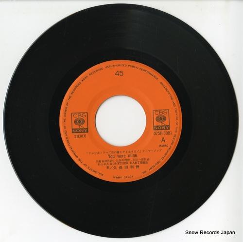KUBOTA, TOSHINOBU you were mine 07SH3001 - disc