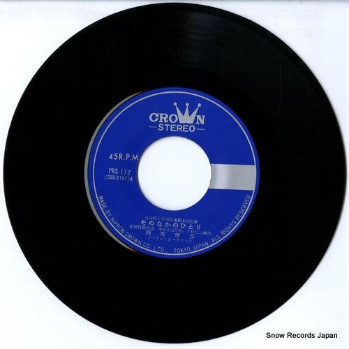 SAIGO, TERUHIKO sononaka no hitori PRS-172 - disc