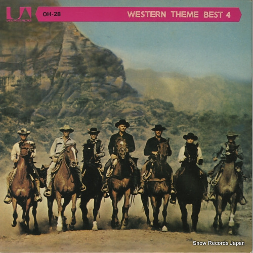 V/A western theme best 4 - the big country OH-28 - front cover