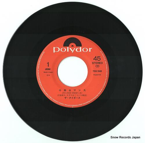 TIGERS, THE jyunen romance 7DX1140 - disc