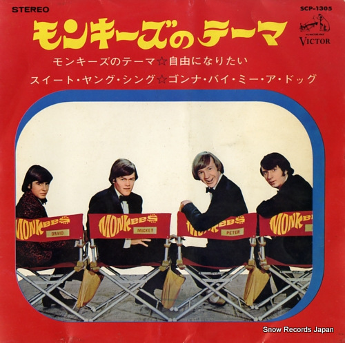 MONKEES, THE theme from the monkees SCP-1305 - front cover