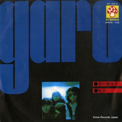GARO kimi no tanjobi CD-183-Z - front cover
